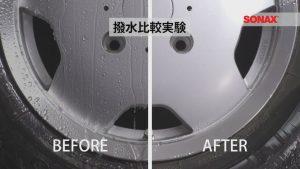 Chất bảo vệ chống thấm vành mâm Sonax Wheel rim coating - phongson.com
