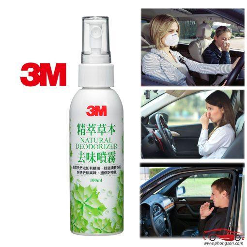 Chai Xịt khử mùi kháng khuẩn 3M Natural Deodorizer 100ml