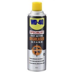 Tẩy Rửa Dầu Mỡ Nhờn WD40 Fast Acting Degreaser 450ml